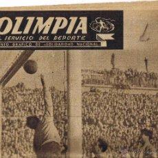 Coleccionismo deportivo: LOTE DE 9 SUPLEMENTO GRÁFICO DEL DEPORTE - OLIMPIA - NÚMEROS EN DESCRIPCIÓN. Lote 183407733