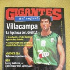 Coleccionismo deportivo: GIGANTES DEL BASKET. NO. 480- ENERO - 1995 . Lote 42258662