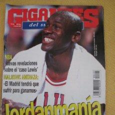 Coleccionismo deportivo: GIGANTES DEL BASKET. NO. 491 - ABRIL - 1995. Lote 42258960