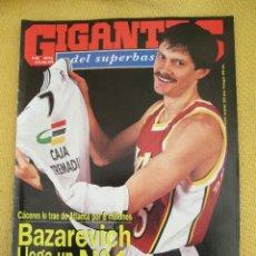 Coleccionismo deportivo: GIGANTES DEL BASKET. NO. 482 - ENERO - 1995. Lote 42259033