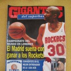 Coleccionismo deportivo: GIGANTES DEL BASKET. NO. 520 - OCTUBRE - 1995 . Lote 42259734