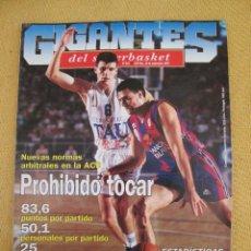 Coleccionismo deportivo: GIGANTES DEL BASKET. NO. 515 - SEPTIEMBRE - 1995. Lote 42259953