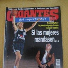 Coleccionismo deportivo: GIGANTES DEL BASKET. NO. 581 - DICIEMBRE - 1996 . Lote 42281713