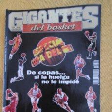 Coleccionismo deportivo: GIGANTES DEL BASKET. NO. 635 - FEBRERO - 1998. Lote 42301240