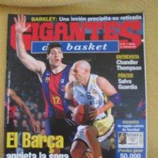 Coleccionismo deportivo: GIGANTES DEL BASKET. NO. 737 - DICIEMBRE - 1999. Lote 42302951