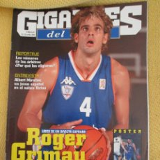 Coleccionismo deportivo: GIGANTES DEL BASKET. NO. 885 - OCTUBRE - 2002. Lote 42327721