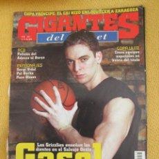 Coleccionismo deportivo: GIGANTES DEL BASKET. NO. 953 - FEBRERO - 2004. Lote 42397446