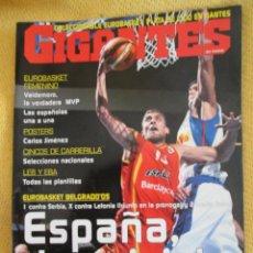 Coleccionismo deportivo: GIGANTES DEL BASKET. NO. 1038 - SEPTIEMBRE - 2005. Lote 42407400
