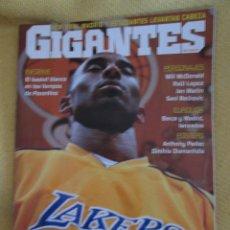 Coleccionismo deportivo: GIGANTES DEL BASKET. NO. 1062 - MARZO - 2006. Lote 42480167
