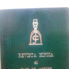 Coleccionismo deportivo: REVISTA HIPICA DEL CLUB DE JINETES (1968) DESDE EL Nº1 HASTA EL Nº 8. Lote 44345821