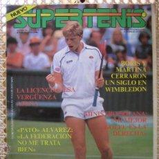 Coleccionismo deportivo: REVISTA SUPERTENIS JULIO-AGOSTO 1986 Nº33 - BORIS BECKER WIMBLEDON 86. Lote 44435394