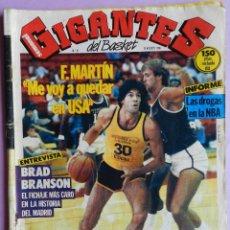 Coleccionismo deportivo: REVISTA GIGANTES DEL BASKET Nº 41-1986-FERNANDO MARTIN NBA-POSTER DALIPAGIC-BRAD BRANSON-MUNDOBASKET. Lote 44465354
