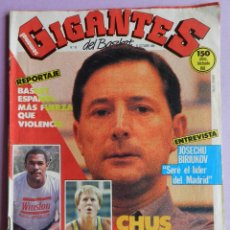 Coleccionismo deportivo: REVISTA GIGANTES DEL BASKET Nº 50-1986-POSTER SCHULTZ JOVENTUT-BIRIUKOV-CHUS CODINA-ROBINSON. Lote 44465482
