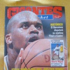 Coleccionismo deportivo: GIGANTES DEL BASKET. NO. 753 - ABRIL - 2000. Lote 44469957