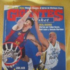 Coleccionismo deportivo: GIGANTES DEL BASKET. NO. 754 - ABRIL - 2000. Lote 44470138