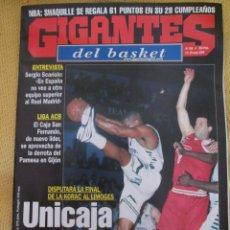 Coleccionismo deportivo: GIGANTES DEL BASKET. NO. 750 - MARZO - 2000. Lote 44470487