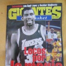 Coleccionismo deportivo: GIGANTES DEL BASKET. NO. 765 - JULIO - 2000. Lote 44470584