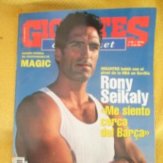 Coleccionismo deportivo: GIGANTES DEL BASKET. NO. 766 - JULIO - 2000. Lote 44470617