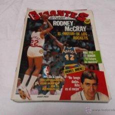 Coleccionismo deportivo: GIGANTES DEL BASKET Nº 56. RODNEY MCCRAY. BLAZERS SE RECUPERA. ANDRÉS JIMÉNEZ. RUIZ PAZ- ROMÁN.. Lote 44630047