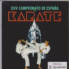 Colecionismo desportivo: KARATE - XXV CAMPEONATO DE ESPAÑA - OVIEDO 1994. Lote 44687377