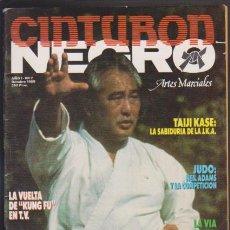 Coleccionismo deportivo: CINTURON NEGRO - Nº 7 - ARTES MARCIALES 1989. Lote 44689664