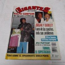 Coleccionismo deportivo: GIGANTES DEL BASKET Nº 324. RALPH SAMPSON. JORDAN Y BARKLEY, TODO SON PROBLEMAS. . Lote 44709849