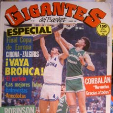 Coleccionismo deportivo: REVISTA BALONCESTO GIGANTES BASKET 23 ABRIL 1986 CIBONA CAMPEON COPA EUROPA PETROVIC. Lote 44815081