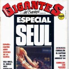 Coleccionismo deportivo: REVISTA BALONCESTO GIGANTES BASKET 150 AÑO 1988 ESPECIAL J.J.O.O. SEUL . Lote 44829538