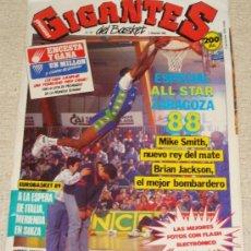 Coleccionismo deportivo: REVISTA BALONCESTO GIGANTES BASKET 161 AÑO 1988 ALL STAR ZARAGOZA MIKE SMITH . Lote 44829609