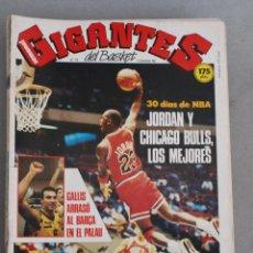 Coleccionismo deportivo: 110 REVISTA BALONCESTO NBA GIGANTES BASKET 1987 MICHAEL JORDAN. Lote 44871225