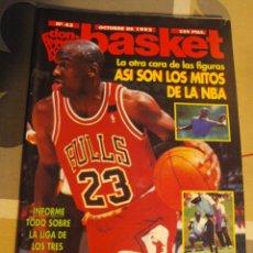Coleccionismo deportivo: 43 REVISTA BALONCESTO NBA DON BASKET 1992 MICHAEL JORDAN POSTER CHRIS MULLIN. Lote 44871566