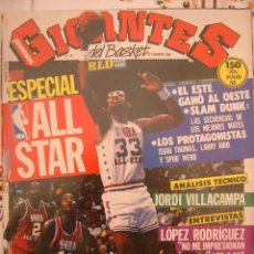 Coleccionismo deportivo: 16 REVISTA BALONCESTO GIGANTES BASKET 1986 ESPECIAL ALL STAR NBA KAREEM JABBAR ISIAH THOMAS . Lote 44872827