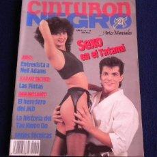 Coleccionismo deportivo: ARTES MARCIALES / CINTURON NEGRO / REVISTA Nº10. Lote 44893651