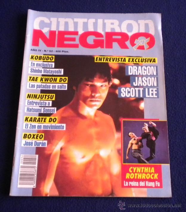 ARTES MARCIALES / CINTURON NEGRO / REVISTA Nº52 (Coleccionismo Deportivo - Revistas y Periódicos - otros Deportes)