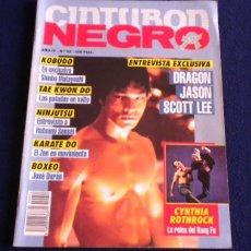 Coleccionismo deportivo: ARTES MARCIALES / CINTURON NEGRO / REVISTA Nº52. Lote 44893677