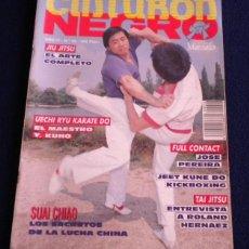 Coleccionismo deportivo: ARTES MARCIALES / CINTURON NEGRO / REVISTA Nº46. Lote 44893742