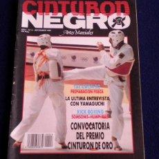 Coleccionismo deportivo: ARTES MARCIALES / CINTURON NEGRO / REVISTA Nº6. Lote 44893931