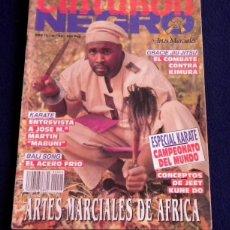 Coleccionismo deportivo: ARTES MARCIALES / CINTURON NEGRO / REVISTA Nº44. Lote 44894000