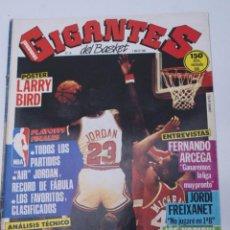 Coleccionismo deportivo: 26 REVISTA BALONCESTO NBA GIGANTES BASKET 1986 MICHAEL JORDAN . Lote 44900930