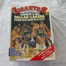 Coleccionismo deportivo: GIGANTES DEL BASKET Nº 158: COMIENZA LA NBA, DALLAS VS LAKERS, LOS VIPS DE LA NBA, EL LÍO DE LA COPA. Lote 45047865