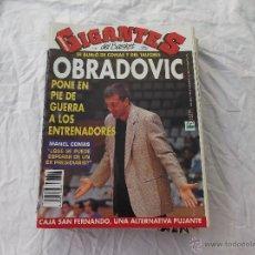 Coleccionismo deportivo: GIGANTES DEL BASKET Nº 413: OBRADOVIC. MANEL COMAS. POSTER ANTHONY PULLARD. FALLECE JUANFRA GARRIDO. Lote 45070248
