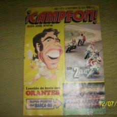 Coleccionismo deportivo: REVISTA JUVENIL DEPORTIVA. CAMPEON. 1979. Lote 45123509