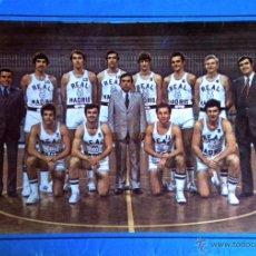 Colecionismo desportivo: TAPAS REVISTA VIDA Y LUZ JUNIO 1975 MINI POSTER REAL MADRID BALONCESTO BASKET. Lote 45161124