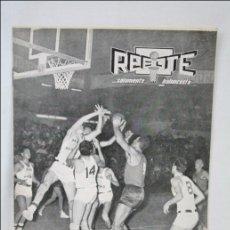 Collezionismo sportivo: REVISTA DE BALONCESTO REBOTE - AÑO II. Nº 19 - JULIO 1961 - MEDIDAS 24,5 X 17,5 CM. Lote 45290433