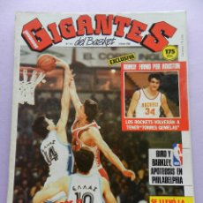 Coleccionismo deportivo: REVISTA GIGANTES DEL BASKET Nº 113-1988 TORNEO NAVIDAD REAL MADRID-ROMAY-NBA USA THOMPSON JJOO SEUL. Lote 45328398
