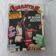 Coleccionismo deportivo: GIGANTES DEL BASKET Nº 4: CHRIS MULLIN. SIBILIO. MIKE PHILLIPS. FERRAN MARTINEZ. ROMAY. PAULA MCGEE. Lote 45373976