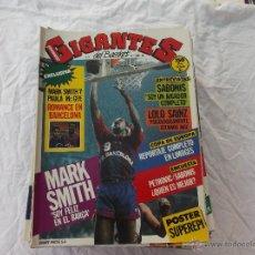 Coleccionismo deportivo: GIGANTES DEL BASKET Nº 14: MARK SMITH Y PAULA MCGEE. ALL STAR GAME. POSTER DE EPI. FERNANDO MARTIN. Lote 45376735