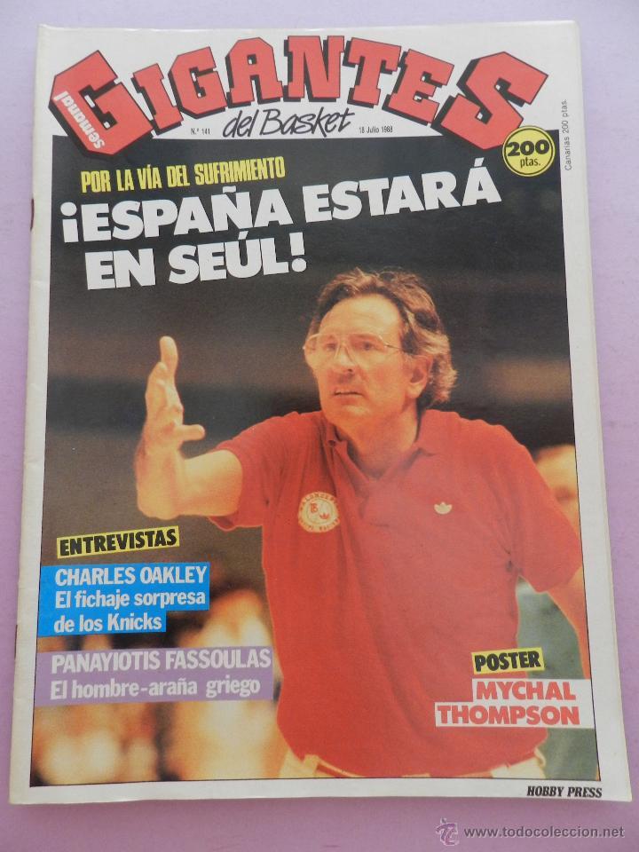 REVISTA GIGANTES DEL BASKET Nº 141-1988 SELECCIÓN ESPAÑOLA JJOO SEUL-POSTER NBA THOMPSON-OAKLEY (Coleccionismo Deportivo - Revistas y Periódicos - otros Deportes)