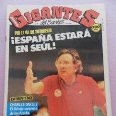Coleccionismo deportivo: REVISTA GIGANTES DEL BASKET Nº 141-1988 SELECCIÓN ESPAÑOLA JJOO SEUL-POSTER NBA THOMPSON-OAKLEY. Lote 45379475