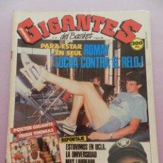 Coleccionismo deportivo: REVISTA GIGANTES DEL BASKET Nº 145-1988 FERNANDO ROMAY-JOVENTUT BADALONA-UCLA-JOHN SALLEY PISTONS. Lote 45387225